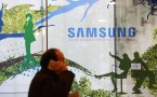 Samsung Vice Chairman Lee Questioned Over Bribery Allegations