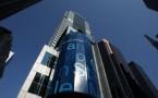 Morgan Stanley corporate headquarters in New York City.